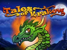 Тайны Кракова