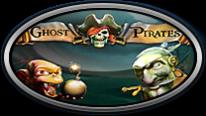 Пираты Призраки