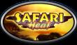 Сафари