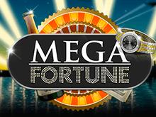 Автомат Мега Фортуна с выводом денег в казино
