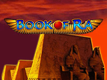 Book of Ra в Point Loto