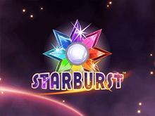 Автомат Starburst в казино Pointloto
