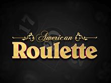 Американская Рулетка в казино Поинтлото